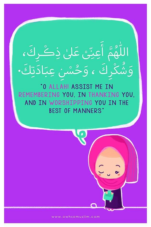 Dua Sponsor a poor child learn Quran with $10, go to FundRaising http://www.ummaland.com/s/hpnd2z