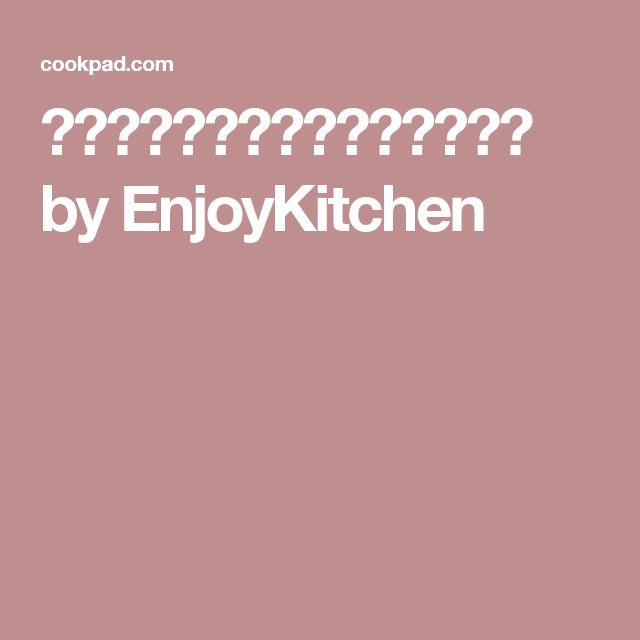 長いもとベーコンのチーズチヂミ  by EnjoyKitchen