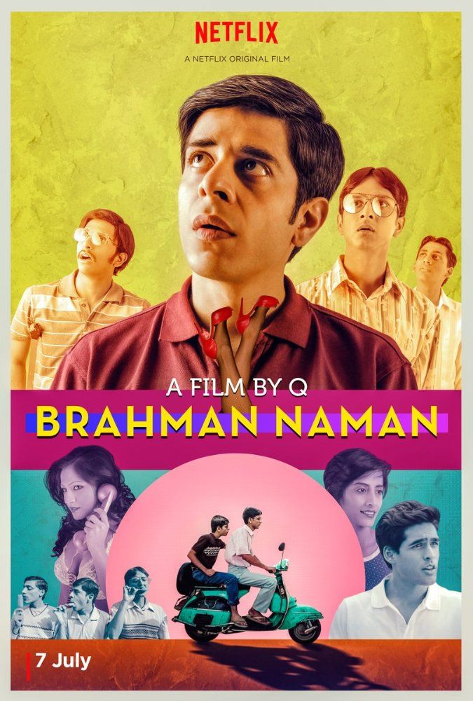 Directed by Qaushiq Mukherjee.  With Shashank Arora, Tanmay Dhanania, Chaitanya Varad, Vaishwath Shankar. A champion college quizzing team try to win the all-India finals and lose their virginities.