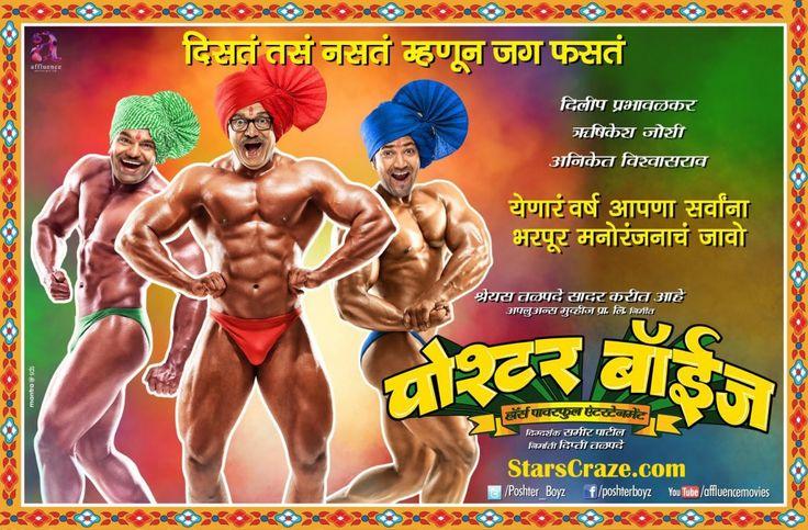 Shreyas Talpade To Remake His Movie Poshter Boyz In Hindi   StarsCraze