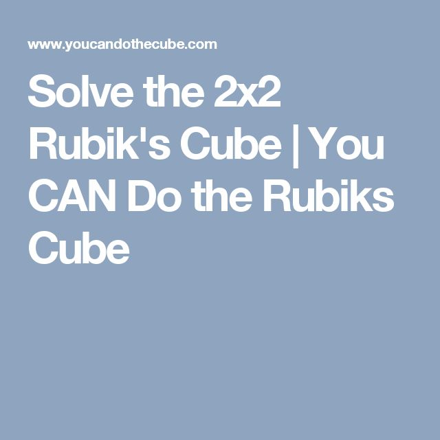 Solve the 2x2 Rubik's Cube | You CAN Do the Rubiks Cube