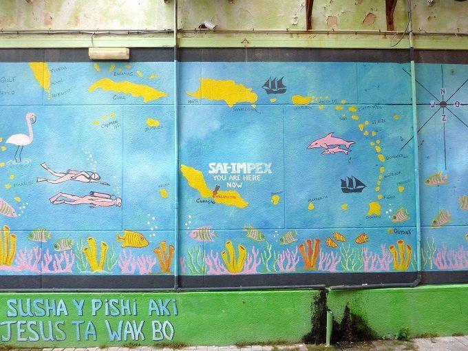 キュラソー島の主都・ウィレムスタットのプンダ地区にて。Punda in Willemstad, Curacao.