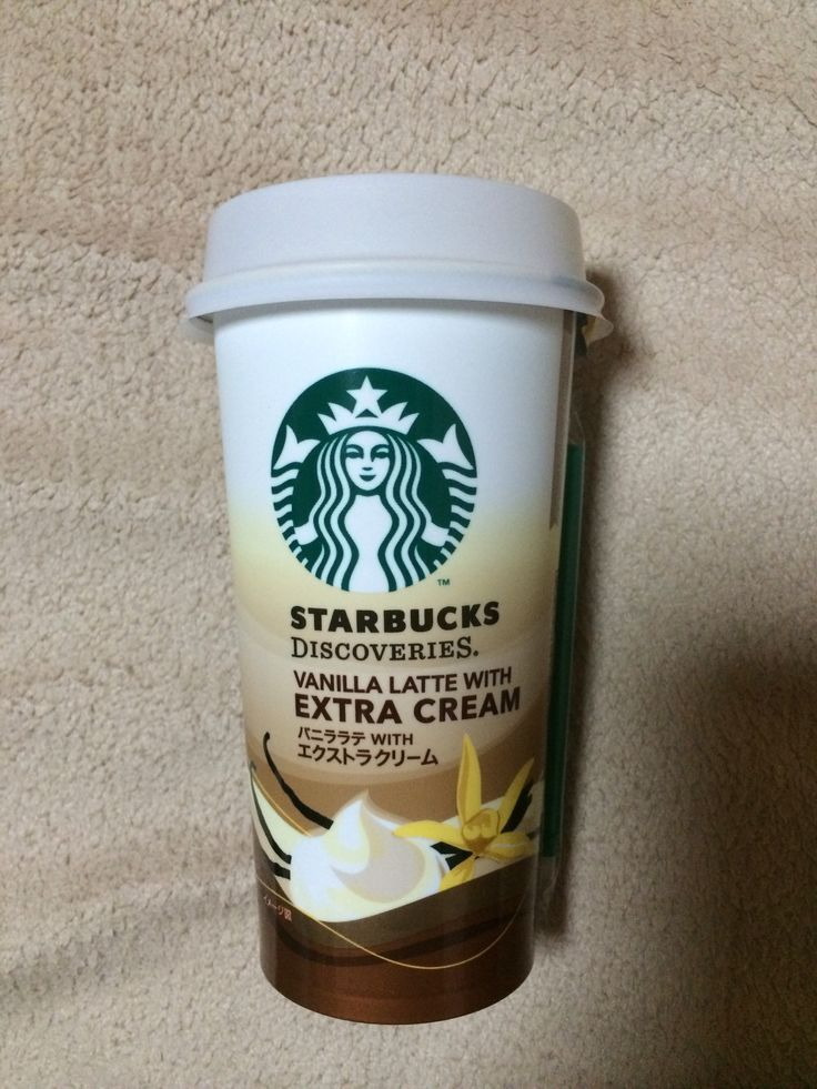 スターバックスディスカバリーズ バニララテ WITH エクストラクリーム | STARBUCKS DISCOVERIES VANILLA LATTE WITH EXTRA CREAM (Starbucks drinks are sold at convenience stores)