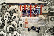 Qianlong Emperor - Wikipedia, the free encyclopedia