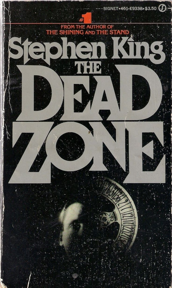 Signet Books  Too Much Horror Fiction: Stephen King: The Signet Paperback  Covers