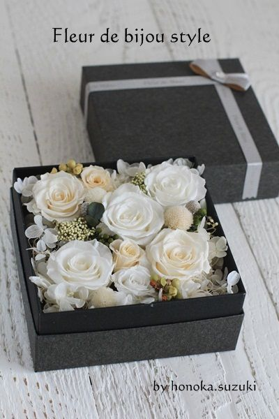 preserved flowe box by Honoka Suzuki