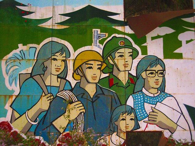Vietnam: Vietnam Art, Vietnam Prep, Photo, Vietnam Billboard