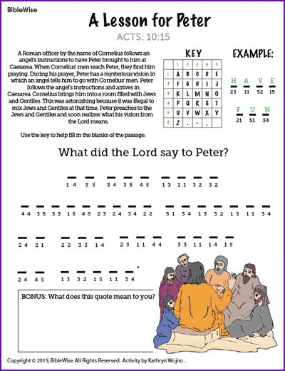 how to put together a sunday school lesson