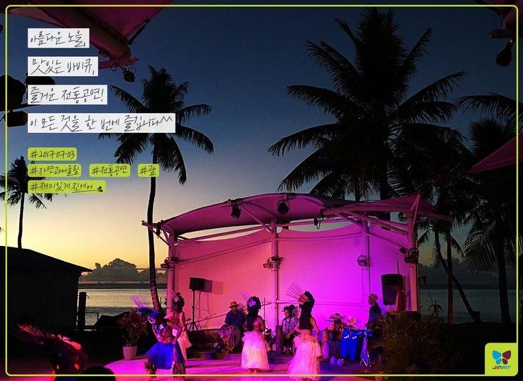 아름다운 노을🌅, 맛난 바비큐🍖, 즐거운 전통공연🎶  Today's Photo From Guam #Today_Photo with Jin Air #jinair #Guam #guam #진에어 #괌 #20170703 #재미있게진에어 #재미있게지내요