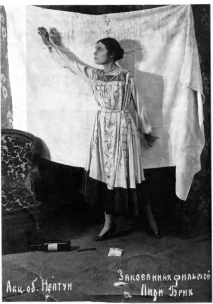 Lilya Brik in Zakovannaya filmoi directed by Nikandr Turkin, screenplay by Vladimir Mayakovsky, 1918