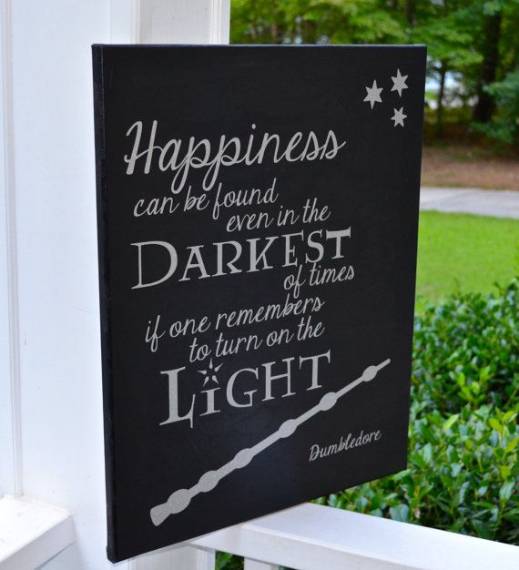 40% OFF Harry Potter Quote on Canvas It does by ApareciumDesign