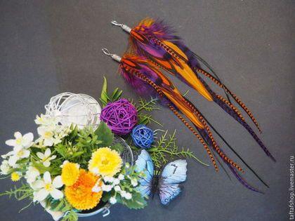 серьги, серьги с перьями, перья, перо, яркие серьги, серьги на лето, необычные серьги, легкие серьги, яркие серьги купить, яркие серьги на лето, перья в волосы, купить серьги с перьями