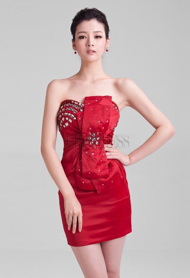 Asian cocktail dress — 12