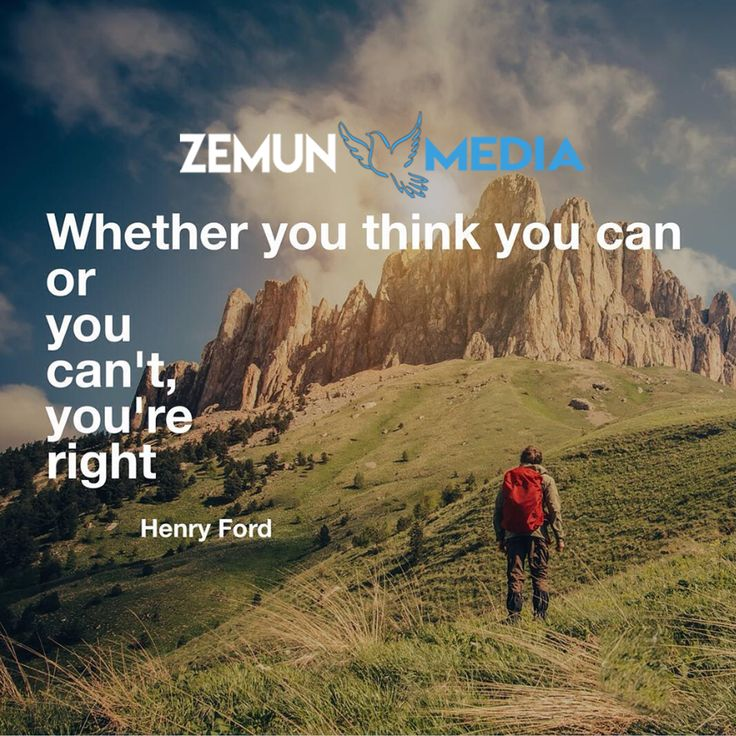 Know yourself! Follow @zemunmedia for more. . . #ceo #ad #advertisment #marketing #success #dope #cool #tbh #webdesign
