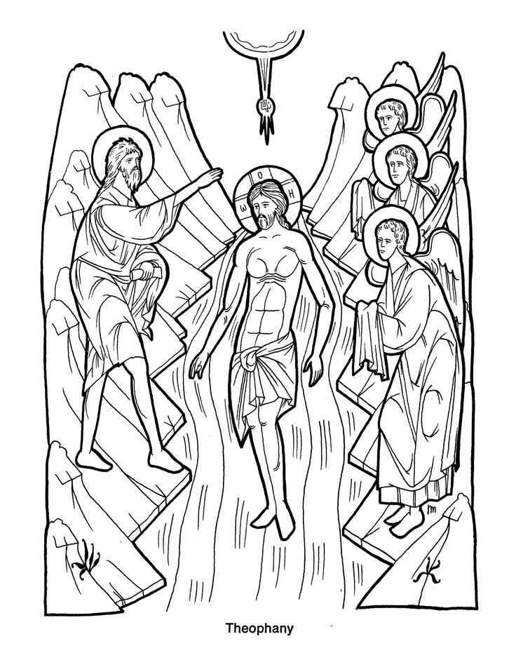 printable orthodox icon coloring pages   Orthodox Icons Coloring Pages Sketch Coloring Page