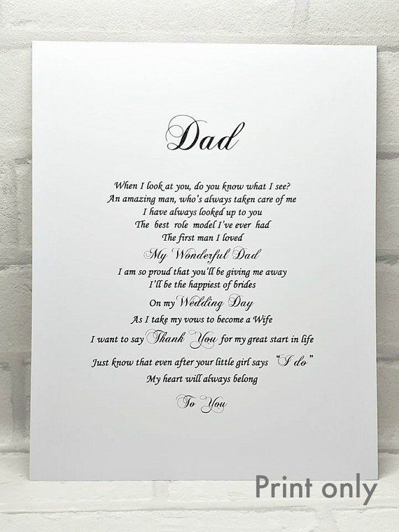 Father Of The Bride Gift Unframed Personalised Father Of Etsy Daughter Wedding Gifts Wedding Day Gifts Father Daughter Wedding