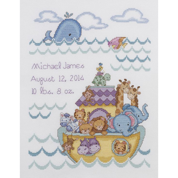 """Noah's Ark Birth Record Counted Cross Stitch Kit-10""""X13"""" 14 Count"""