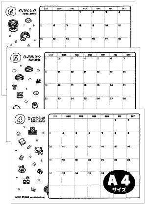 FREEBIE: 2016 write column with black-and-white calendar