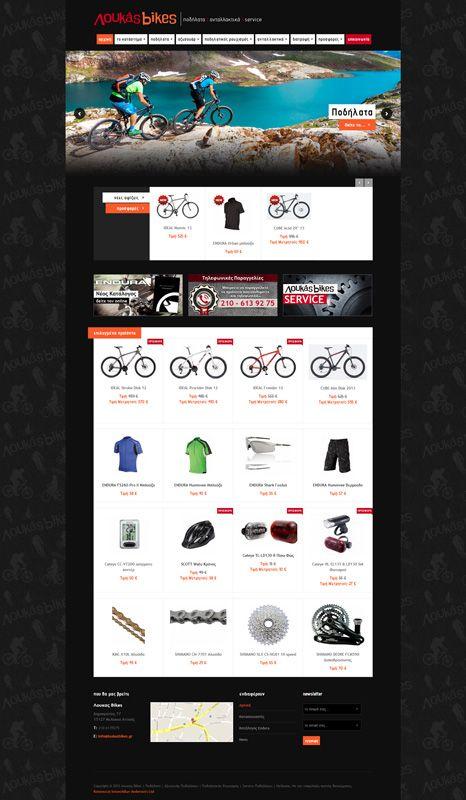 Νέο εταιρικό δυναμικό site για το κατάστημα Λουκάς Bikes www.loukasbikes.gr