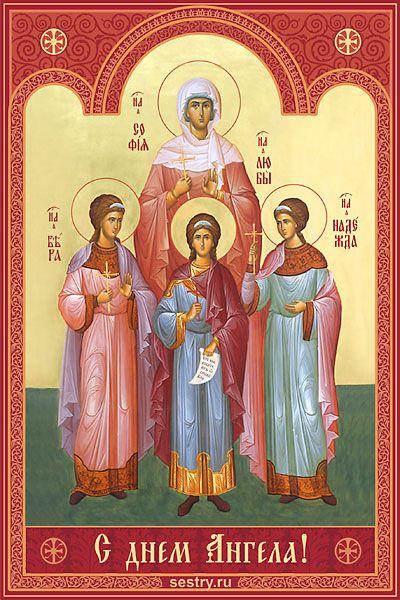Ново-Тихвинский женский монастырь: Женские имена