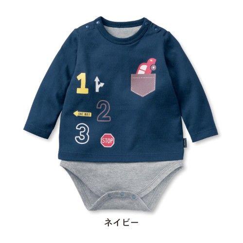 【ベビー服・通園にピッタリ】ボディスーツ付きTシャツ【ネット限定カラーあり】