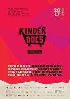 Κινηματογραφική Λέσχη Πεύκης: Προβολές ντοκιμαντέρ για παιδιά και νέους