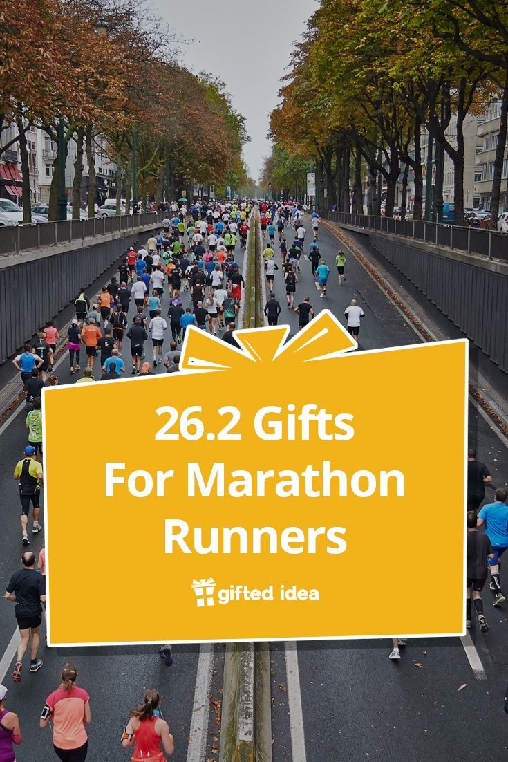 262 Gifts For Marathon Runners