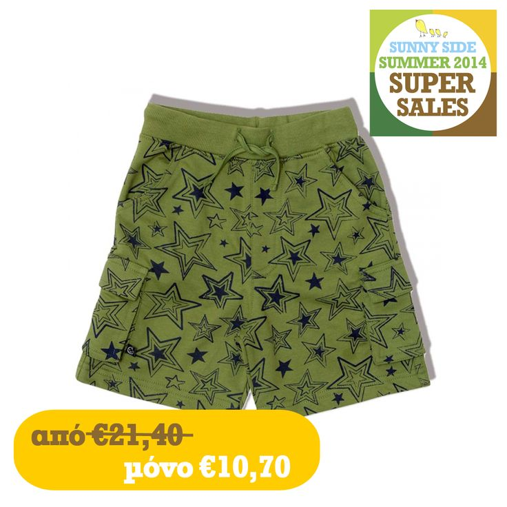 #GreenBaby Gargo Shorts Here: http://goo.gl/u08PFB