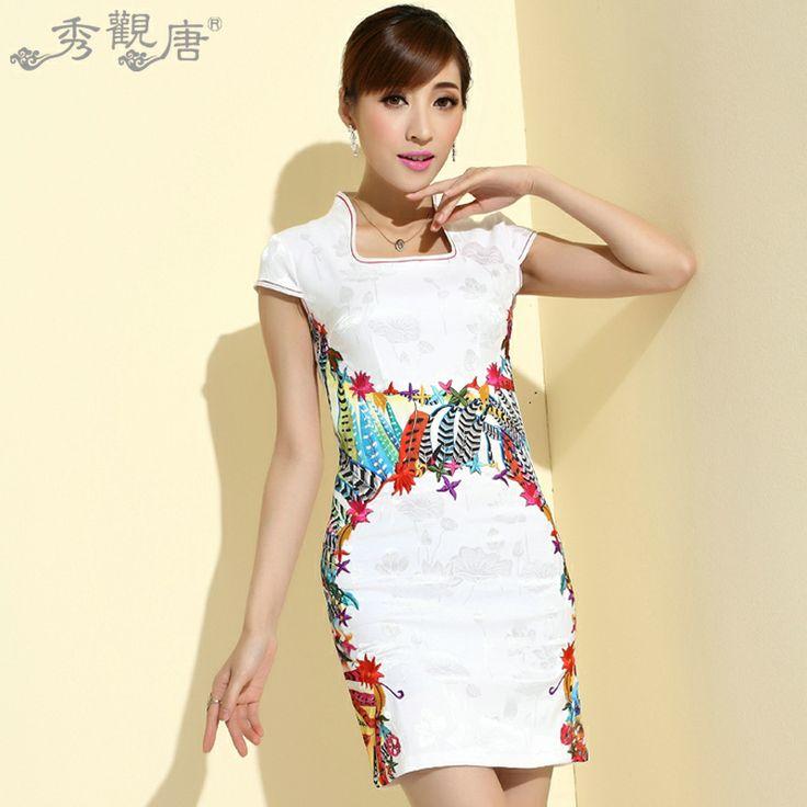 Phoenix Embroidery White Modern Cheongsam Dress - Qipao - Cheongsam - Women