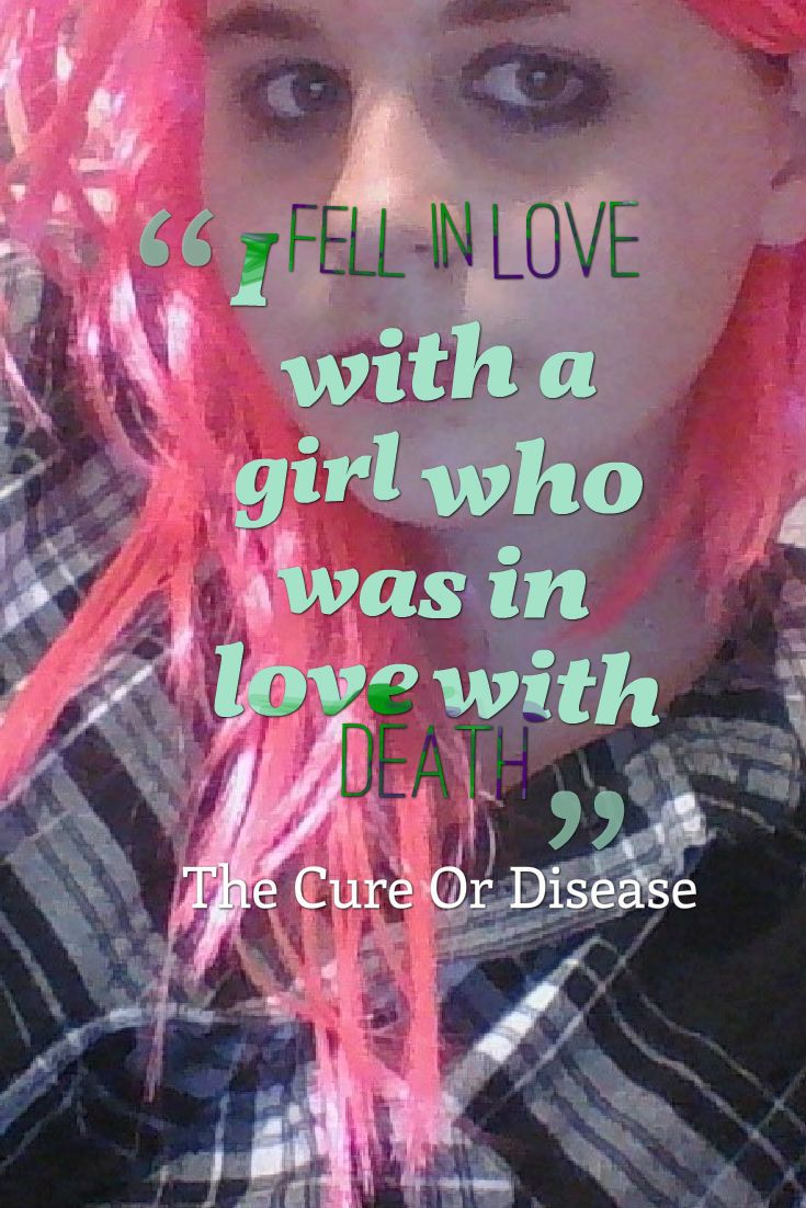 the cure or disease- un-named for your anonymity lyrics