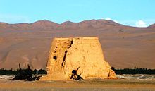 Watchtower - Wikipedia