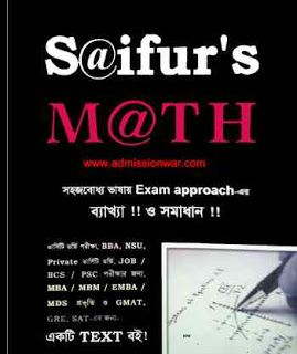 saifurs math file download
