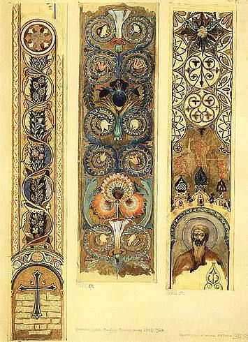 The paintings of Vladimir Cathedral in Kiev: Sketches of ornamental painting.