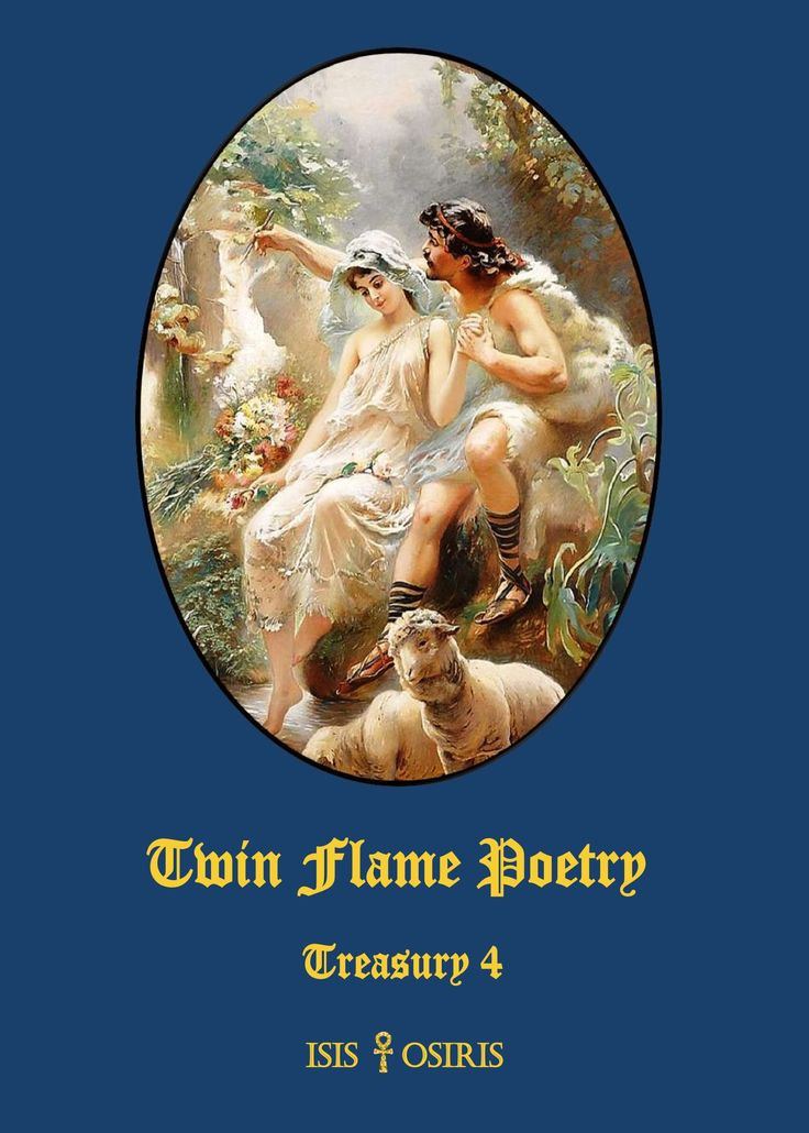 Twin Flame Poetry – Poetic exchange about love and patience