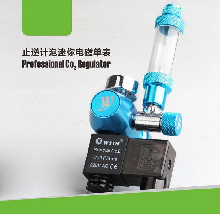 Widely used superior quality regulator co2 aquarium  solenoid valve! Aquarium wyin CO2 Regulator W01-03