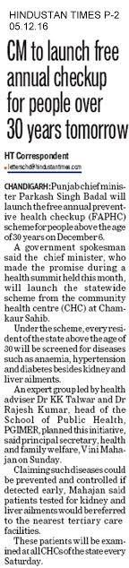 Chief Minister Parkash Singh Badal to launch free annual checkup for people over 30 years #AkaliDalinNews