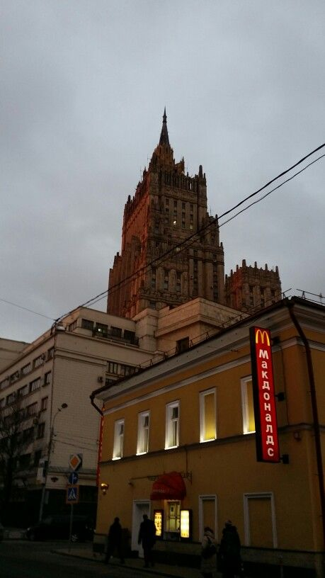 Russia Ministry of Foreign affairs : one of stalin style buildings