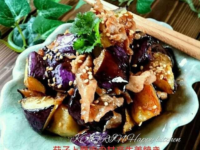 茄子 の 生姜 焼き