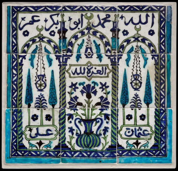 Tile Panel Depicting the Gateway to Paradise      Syrian, Ottoman, about 1600       Syria