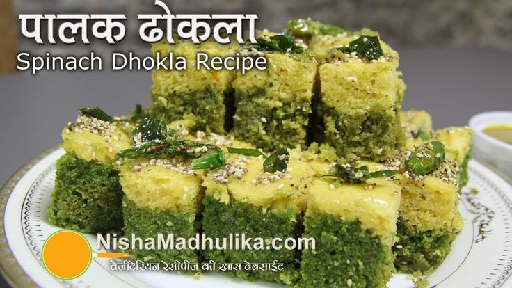 Rava Cake Recipe In Marathi Video: 350 Best Dhokla / Handvo / Khandvi Images On Pinterest