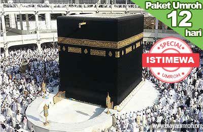 Travel Umroh | Masjidil haram | Kabah | Paket Umroh