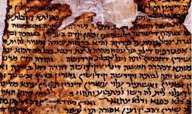 Una ketubah (contrato matrimonial) de hace 1.000 años da testimonio de la presencia de una comunidad judía en el siglo 11 en Safed, Israel.  Fue escrito en lo que entonces era la ciudad de Tzur. El escribano es nombrado como Yosef Hacohen, hijo de Yaakov, y la pareja se nombra como Natan Hacohen, hijo de Salomón, y Raquel, de Safed.  Todas las ketubahs incluyen una sección que detalla el deber del marido para proveer y cuidar de su esposa.