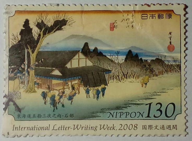 """スタンプ「国際手紙 - 執筆ウィーク2008」、日本。 Stamp """"International Letter - Writing Week 2008"""", Japan."""
