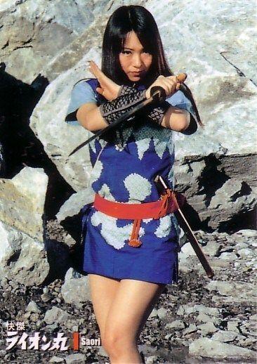 「怪傑ライオン丸」(1972年) 沙織(演:九条亜希子...