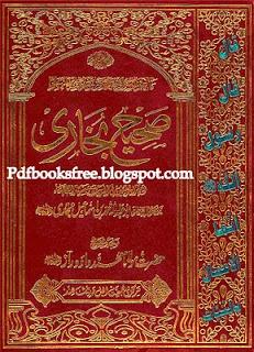 Sahih Bukhari in urdu 8 volumes complete pdf   Free Pdf Books