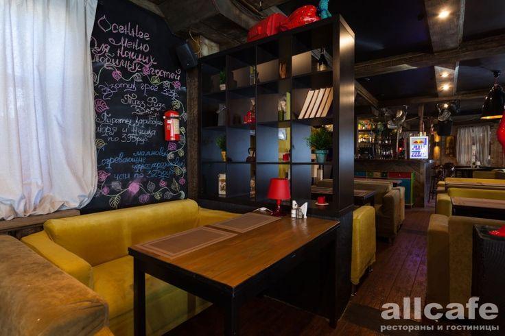 Бар Shishas Lounge Bar / Шиша Лаунж Бар (Москва, Поварская ул., 52/55, стр. 2)
