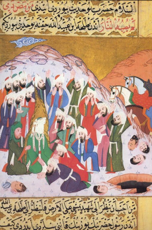 Siyar al-Nabi, The wounded Prophet surrounded by his companions after the battle of Uhud
