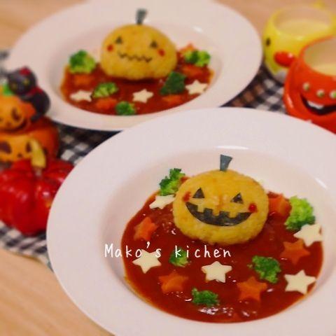 ハロウィンプレート☆ | ペコリ by Ameba - 手作り料理写真と簡単レシピでつながるコミュニティ -
