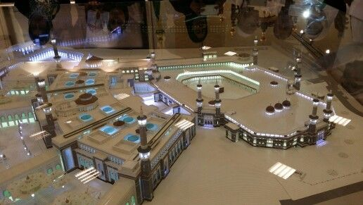 Masjidil haram in the future 2016