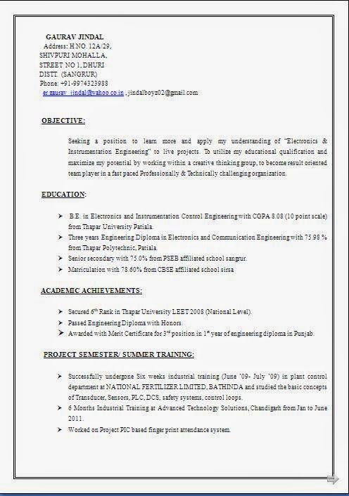 bank teller resume example Sample Template Example ofExcellent - career goal resume examples